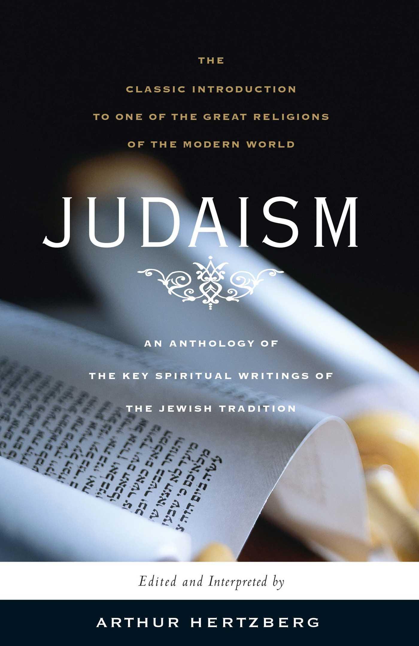 Judaism 9781416561378 hr