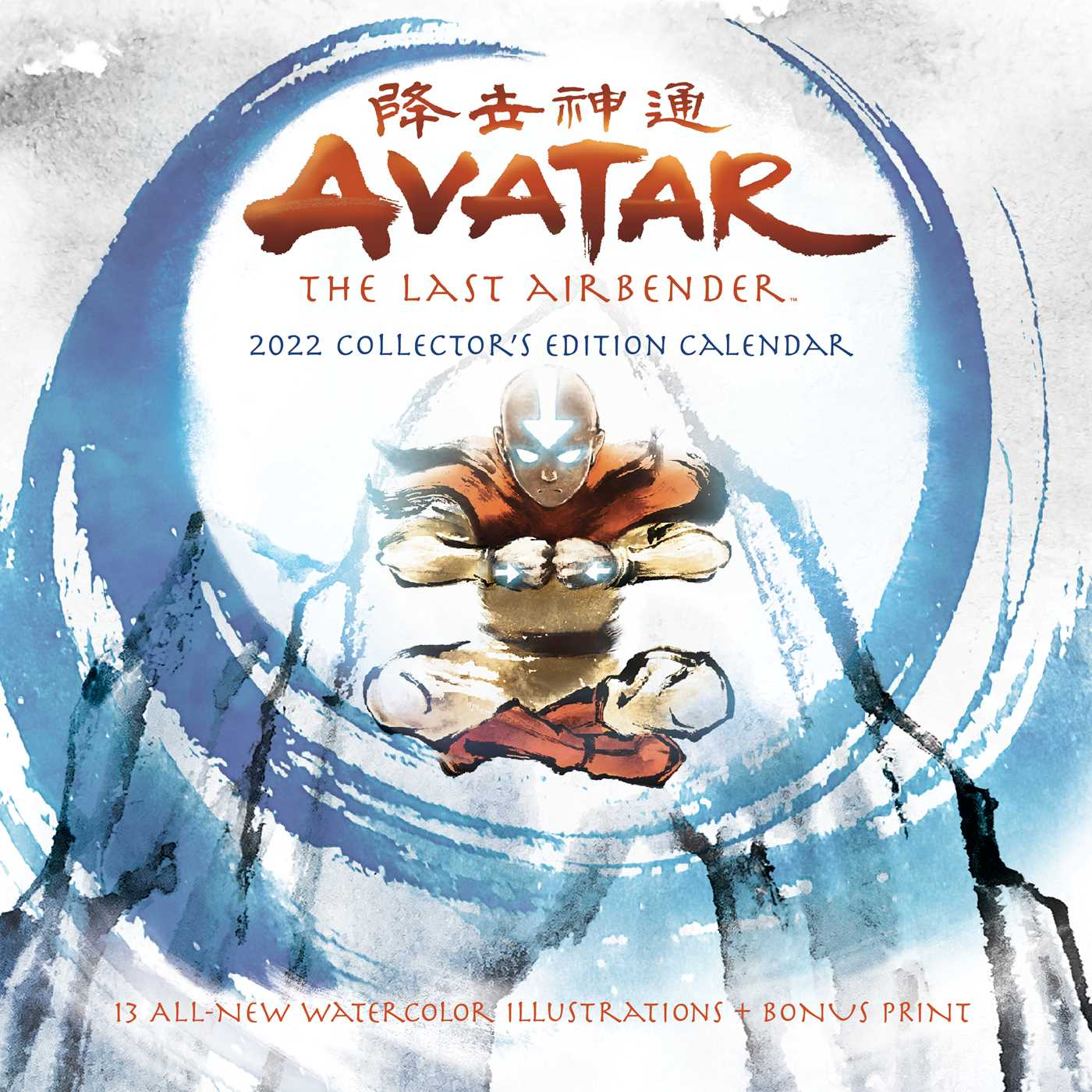 Uofa Calendar 2022.Avatar The Last Airbender 2022 Collector S Edition Wall Calendar Book Summary Video Official Publisher Page Simon Schuster Canada
