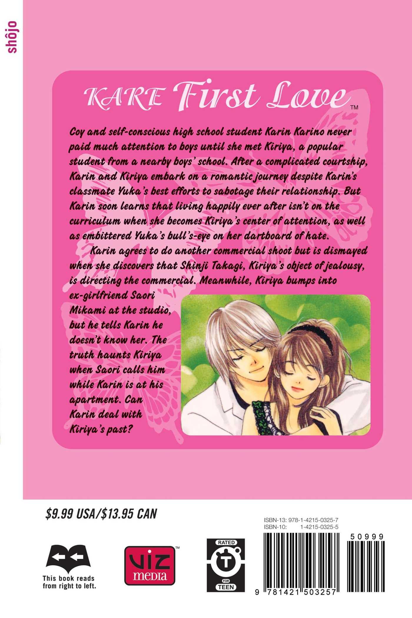 Kare first love vol 7 9781421503257 hr back