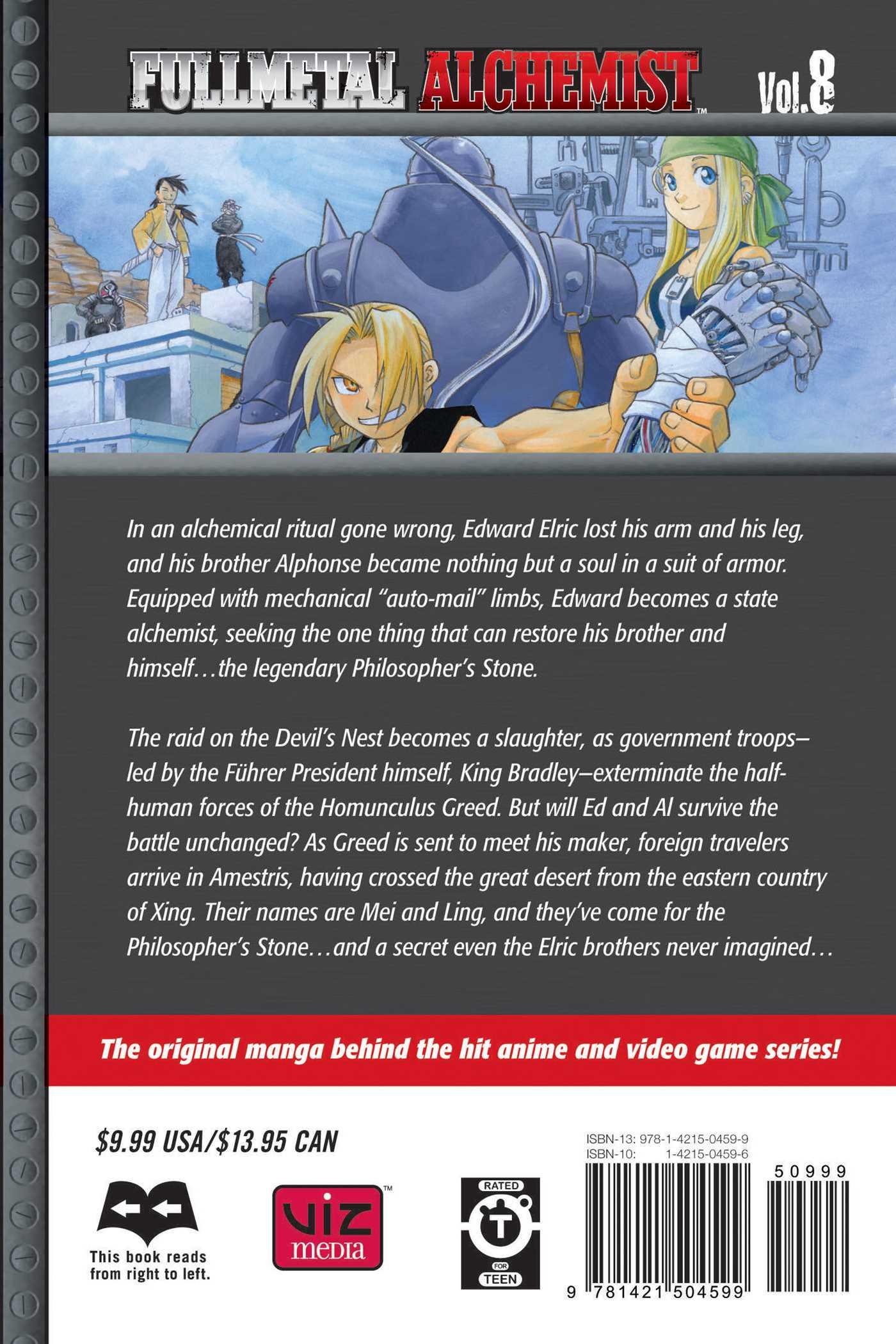 Fullmetal alchemist vol 8 9781421504599 hr back