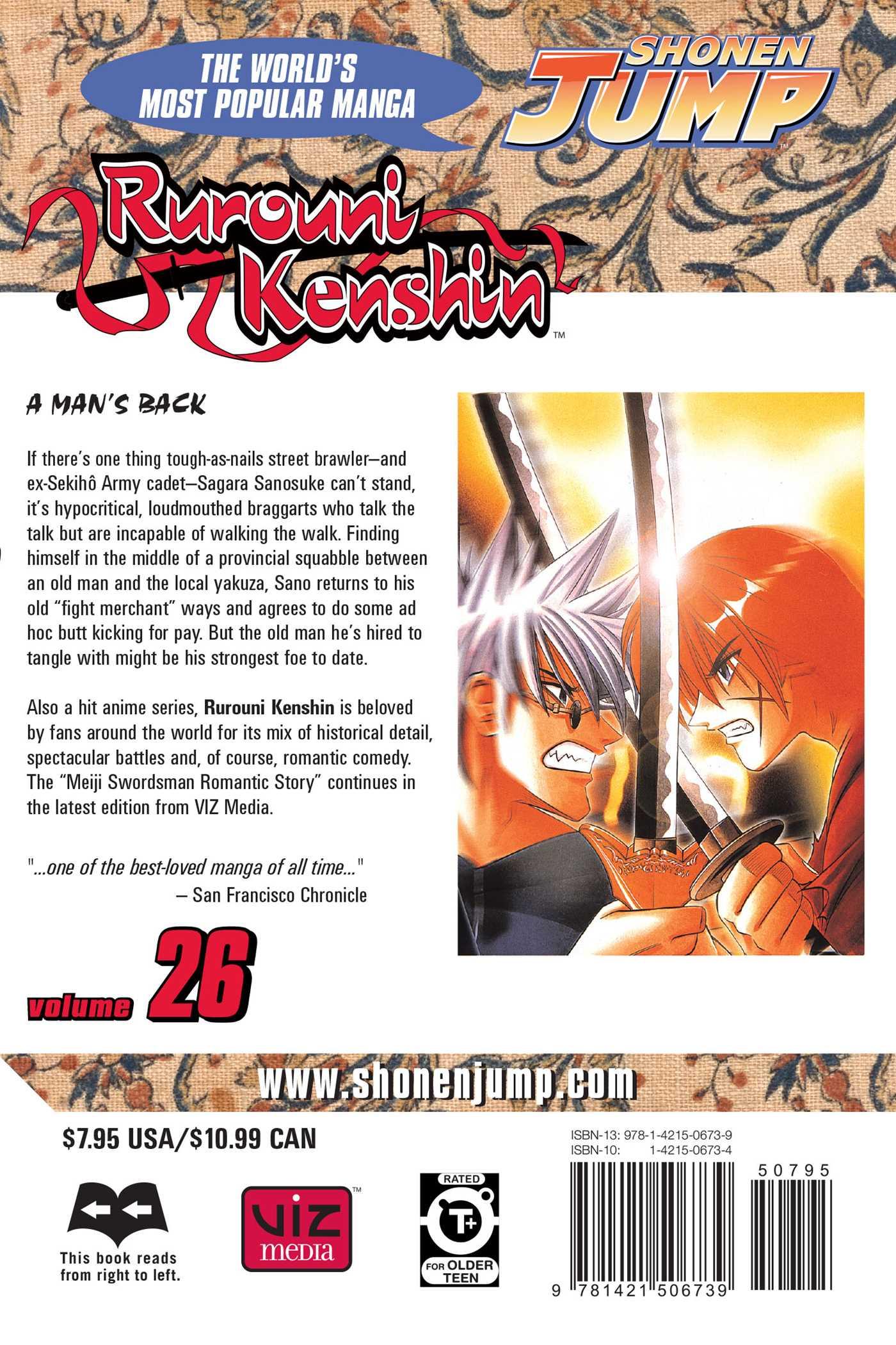 Rurouni Kenshin GN Vol 26 manga Shonen Jump historical romantic comedy Viz new