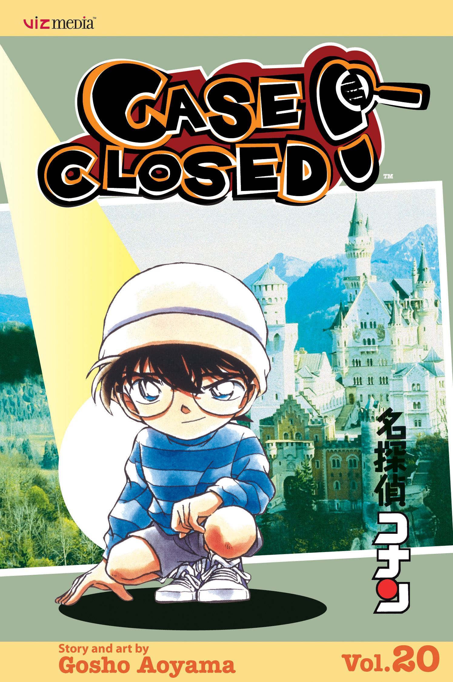 Case closed vol 20 9781421508856 hr