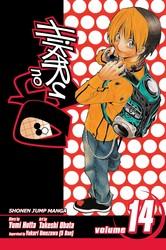 Hikaru no Go, Vol. 14