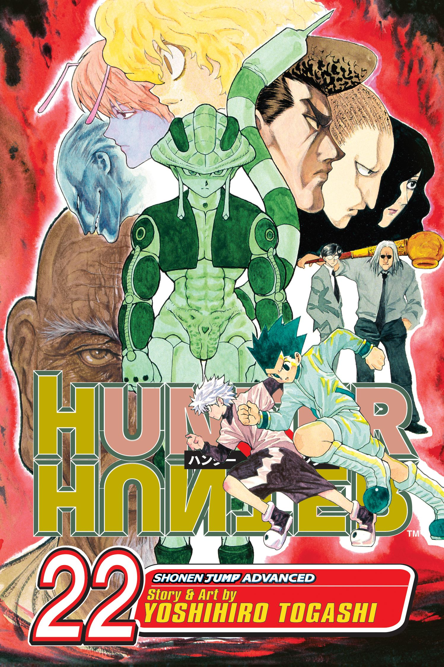 Hunter X Hunter Vol 22 Book By Yoshihiro Togashi Official Publisher Page Simon Schuster