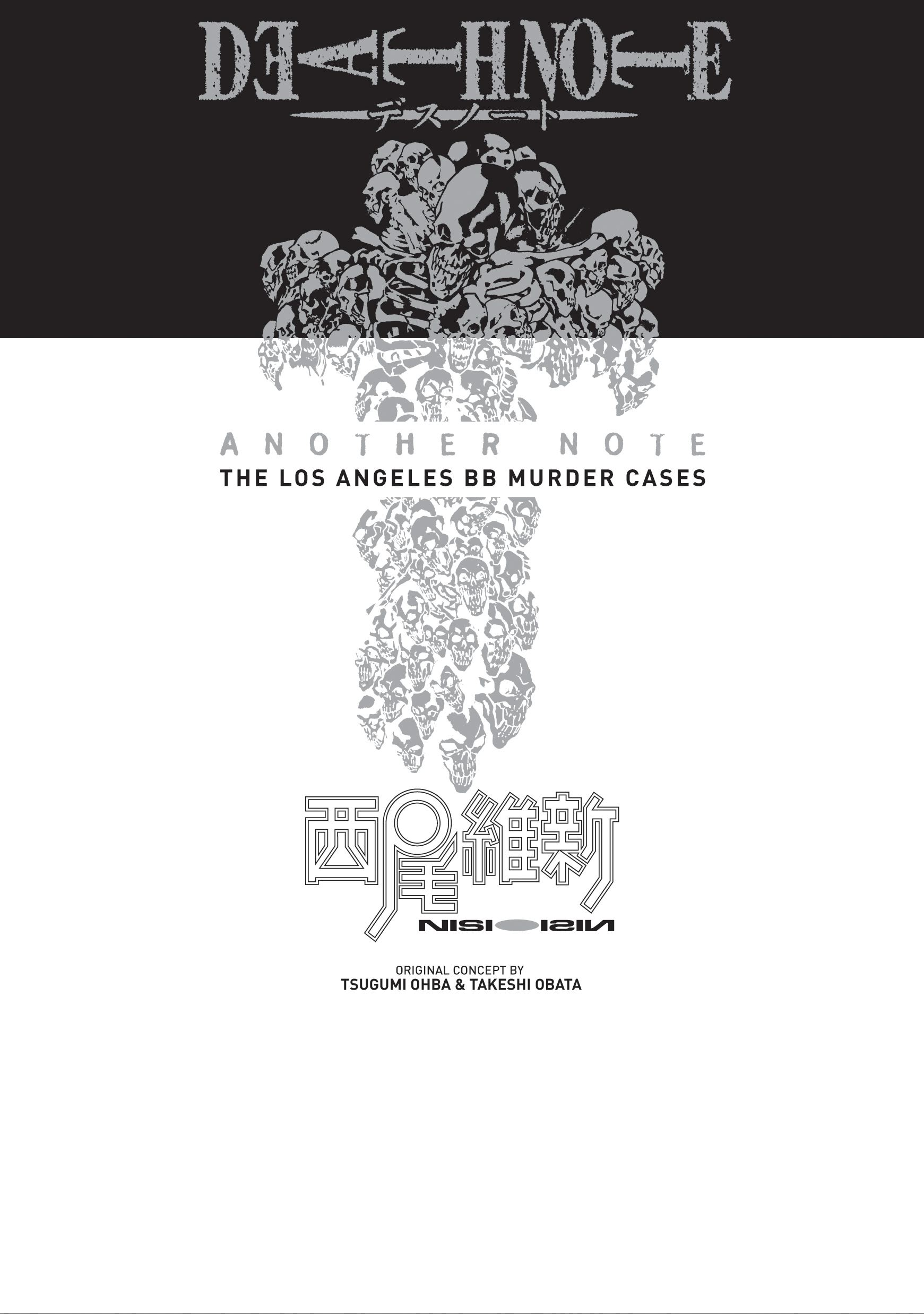 Death note another note novel 9781421518831 hr