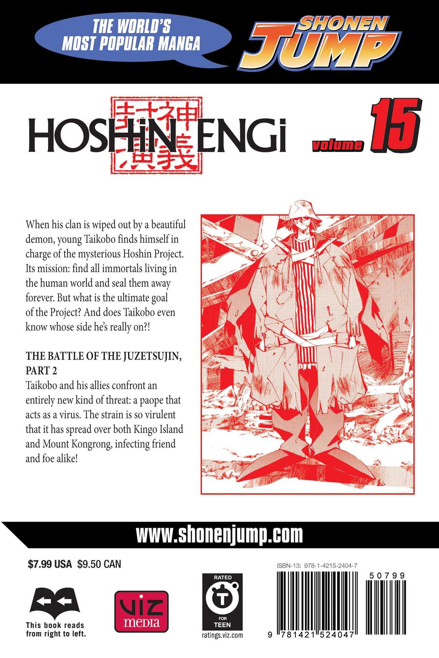 Hoshin engi vol 15 9781421524047 hr back