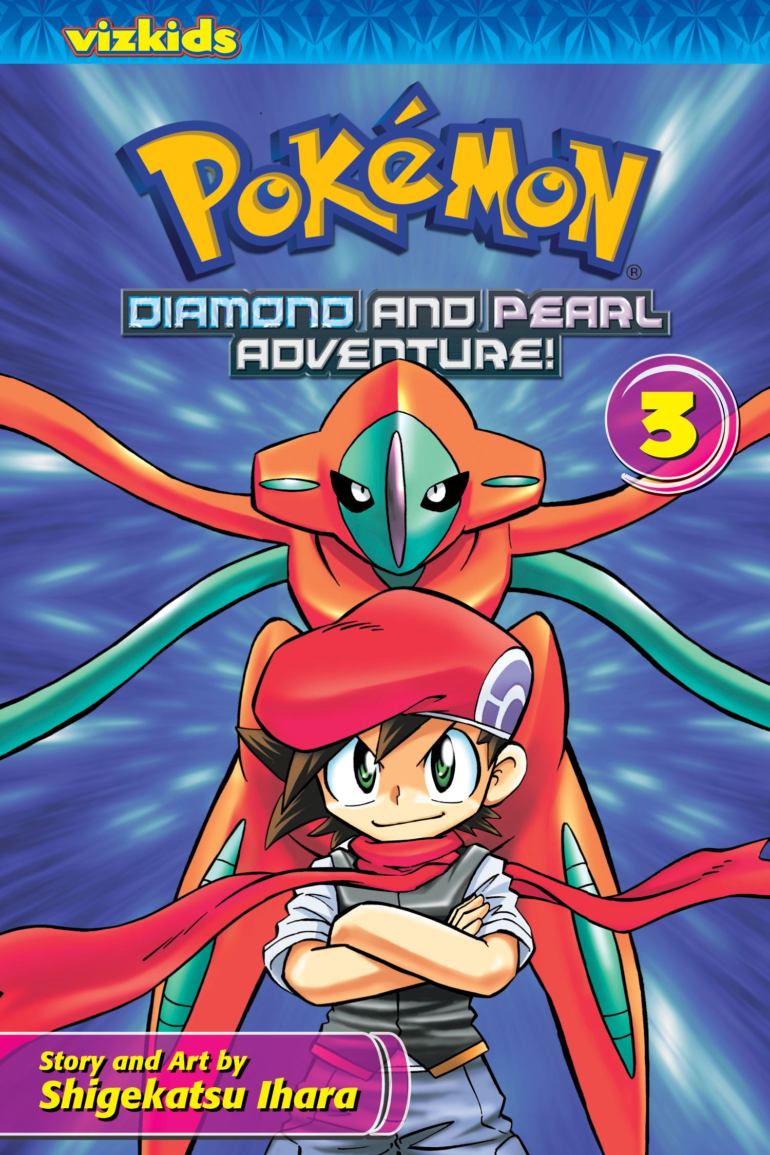 Pok 233 Mon Diamond And Pearl Adventure Vol 3 Book By