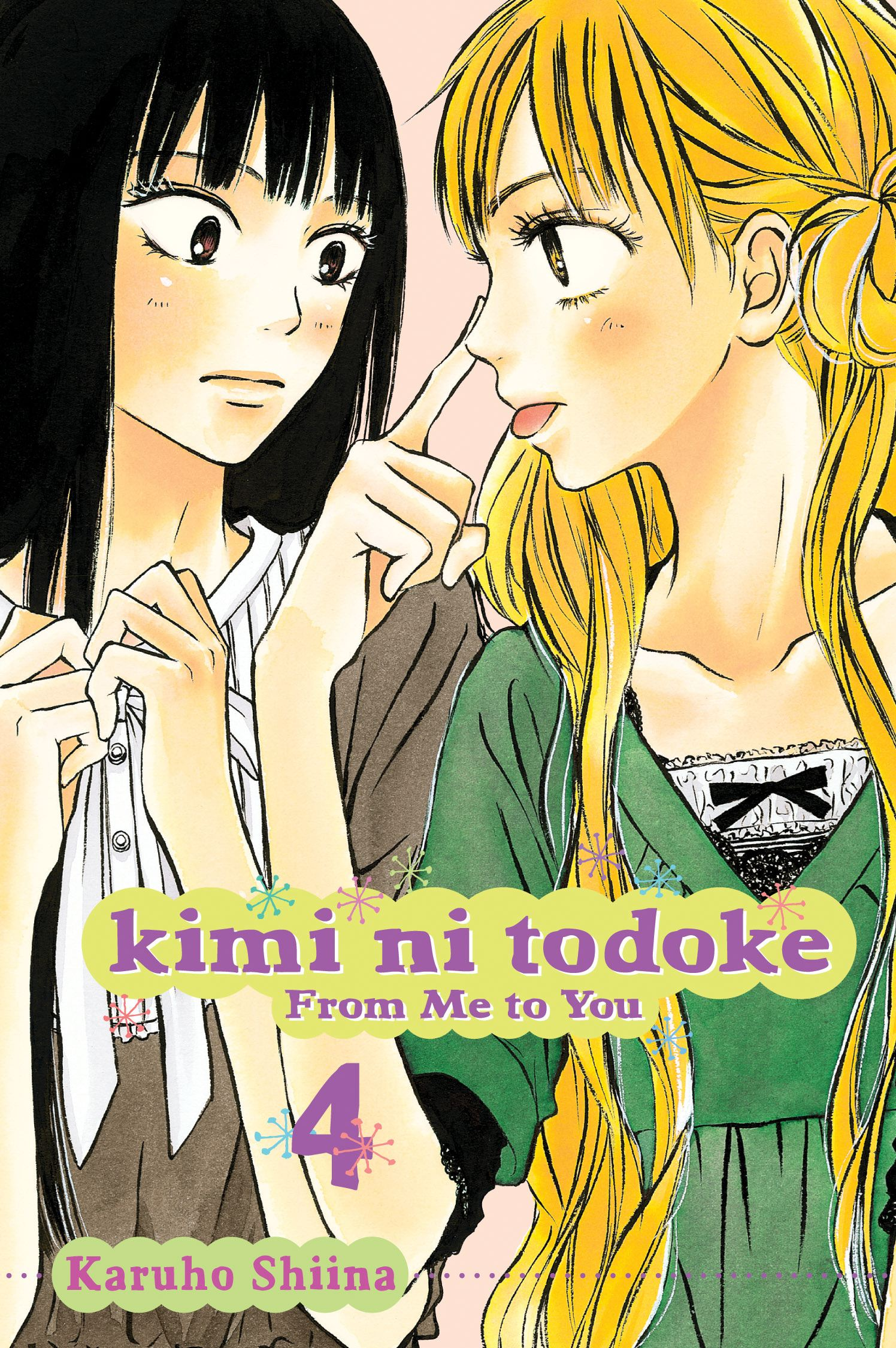 Book Cover Image (jpg): Kimi ni Todoke: From Me to You, Vol. 4