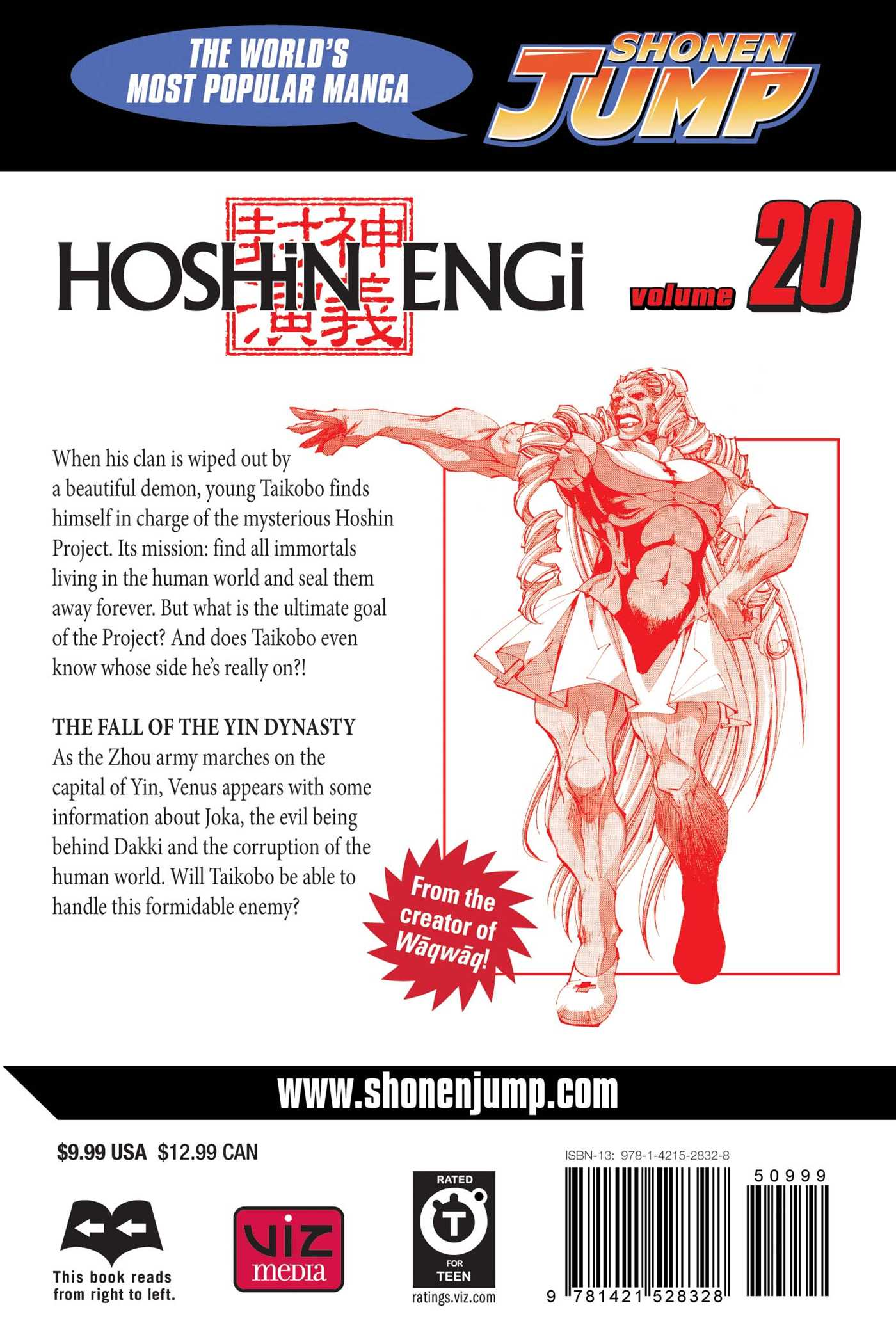 Hoshin engi vol 20 9781421528328 hr back