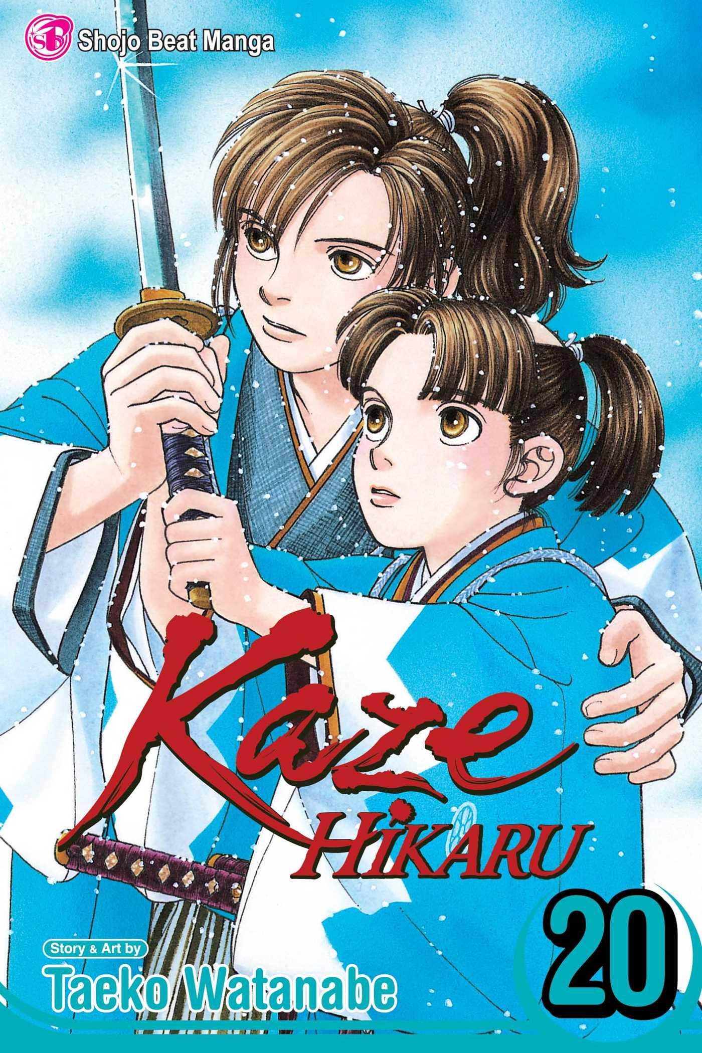 Kaze hikaru vol 20 9781421535845 hr