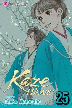 Kaze Hikaru, Vol. 25