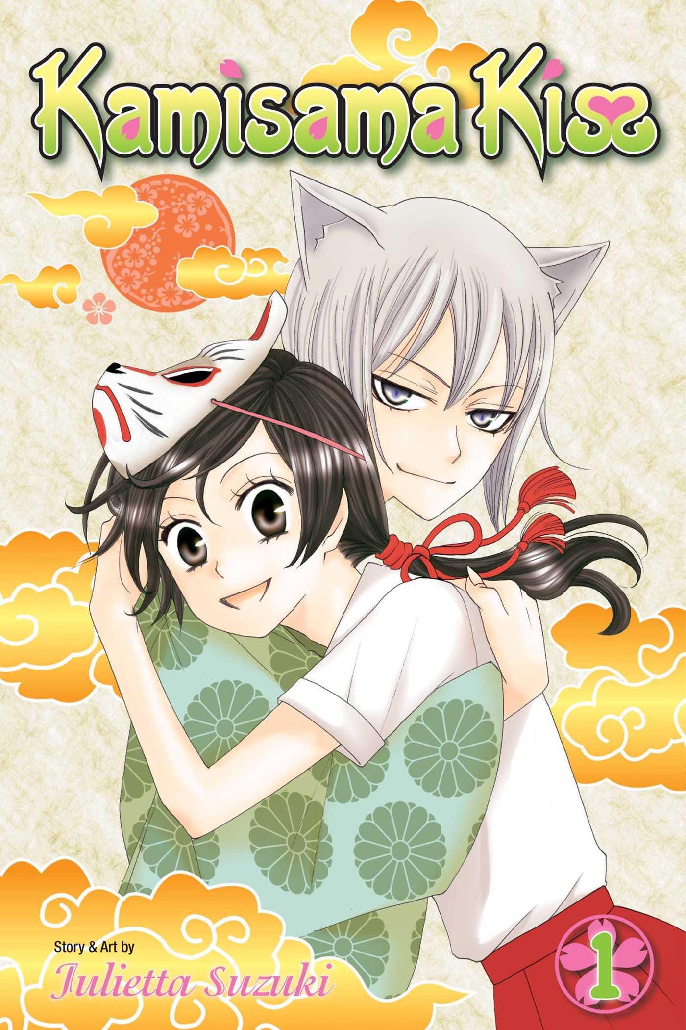 Kamisama Kiss Vol 1 Book By Julietta Suzuki Official Publisher