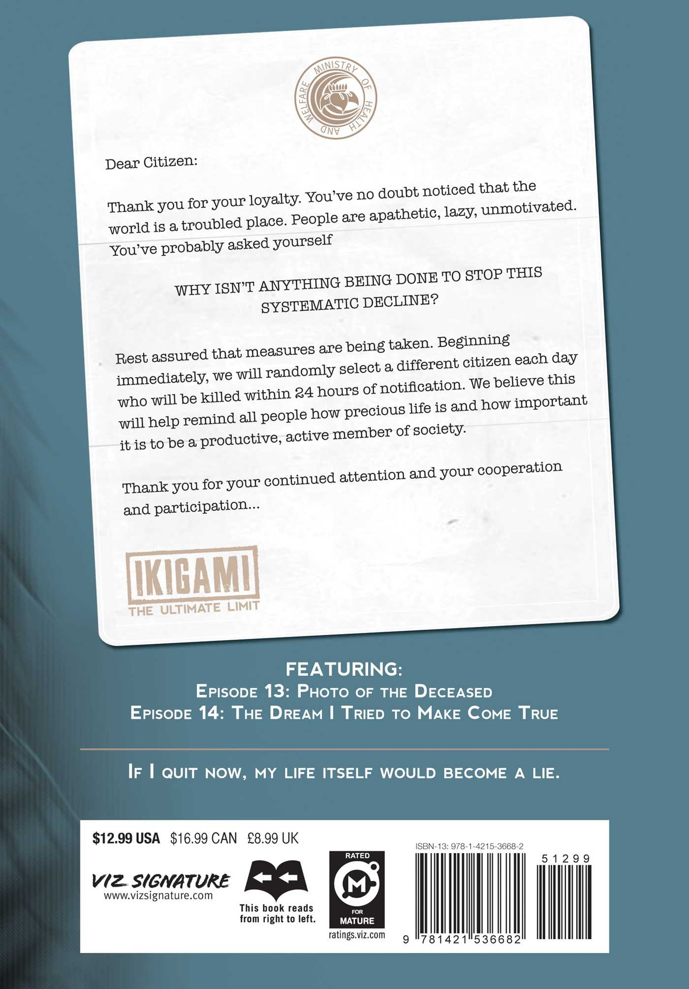 Ikigami the ultimate limit vol 7 9781421536682 hr back