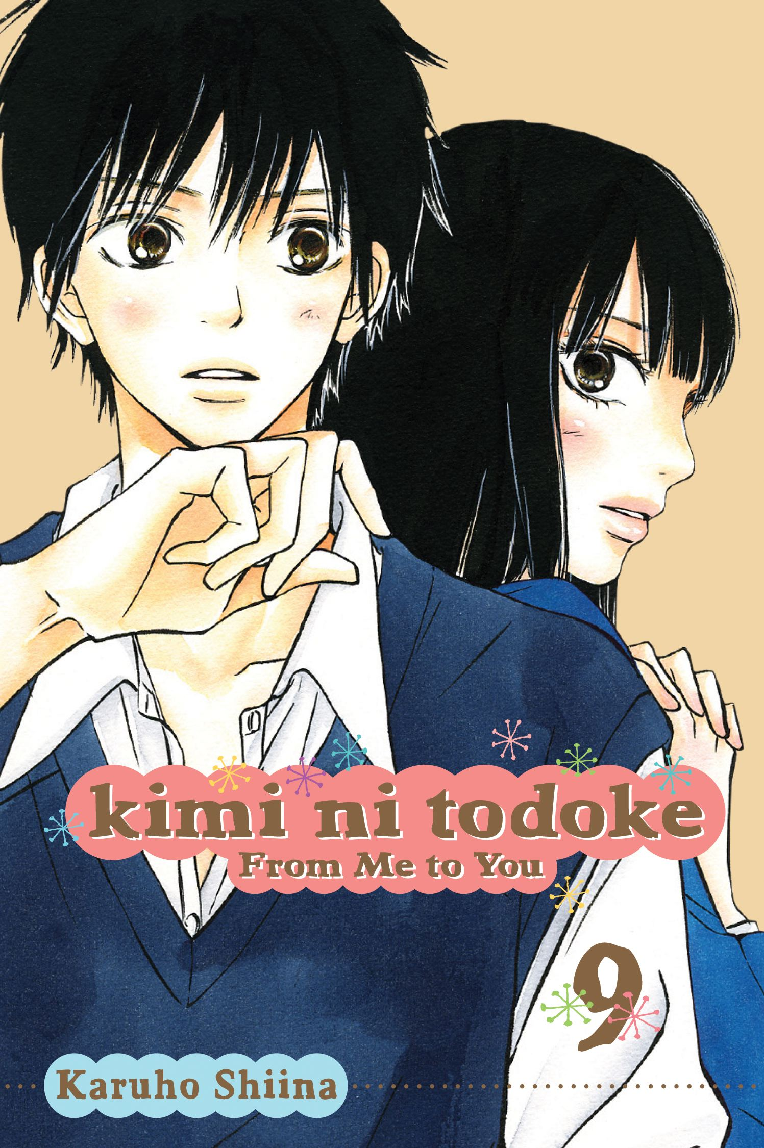 Kimi ni todoke from me to you vol 9 9781421536880 hr