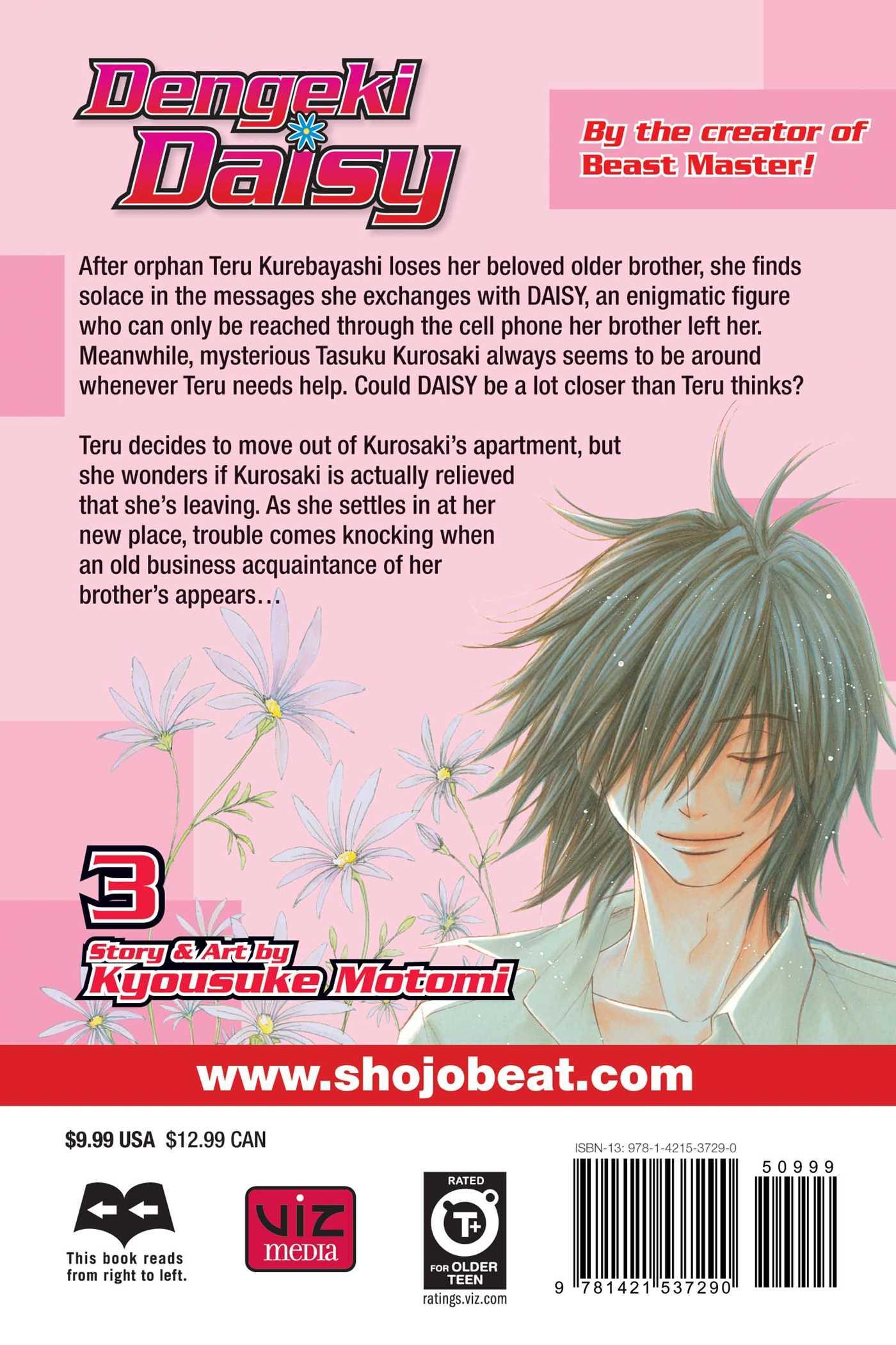 Dengeki daisy vol 3 9781421537290 hr back