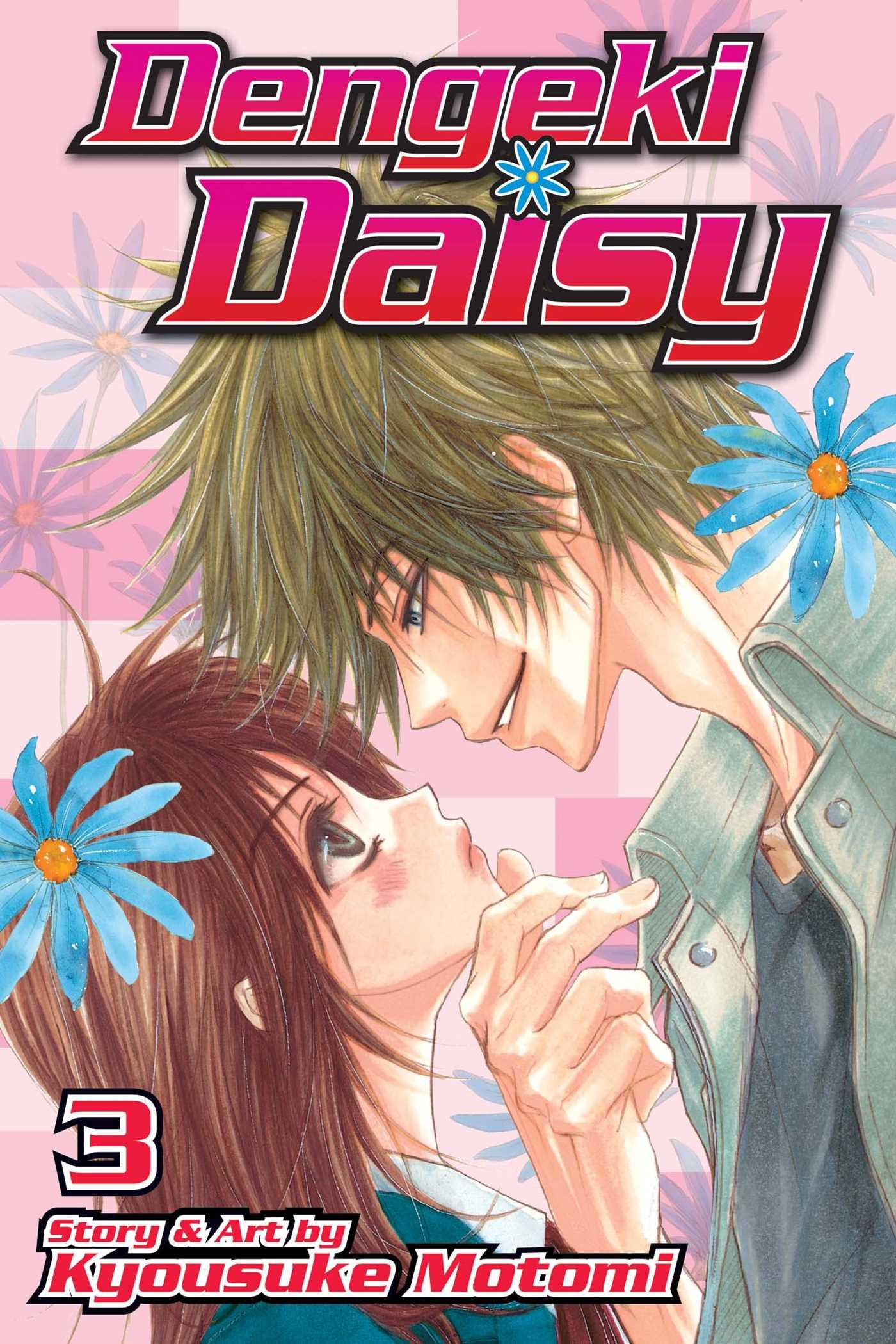 Dengeki daisy vol 3 9781421537290 hr