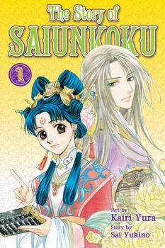 The Story of Saiunkoku, Vol. 1