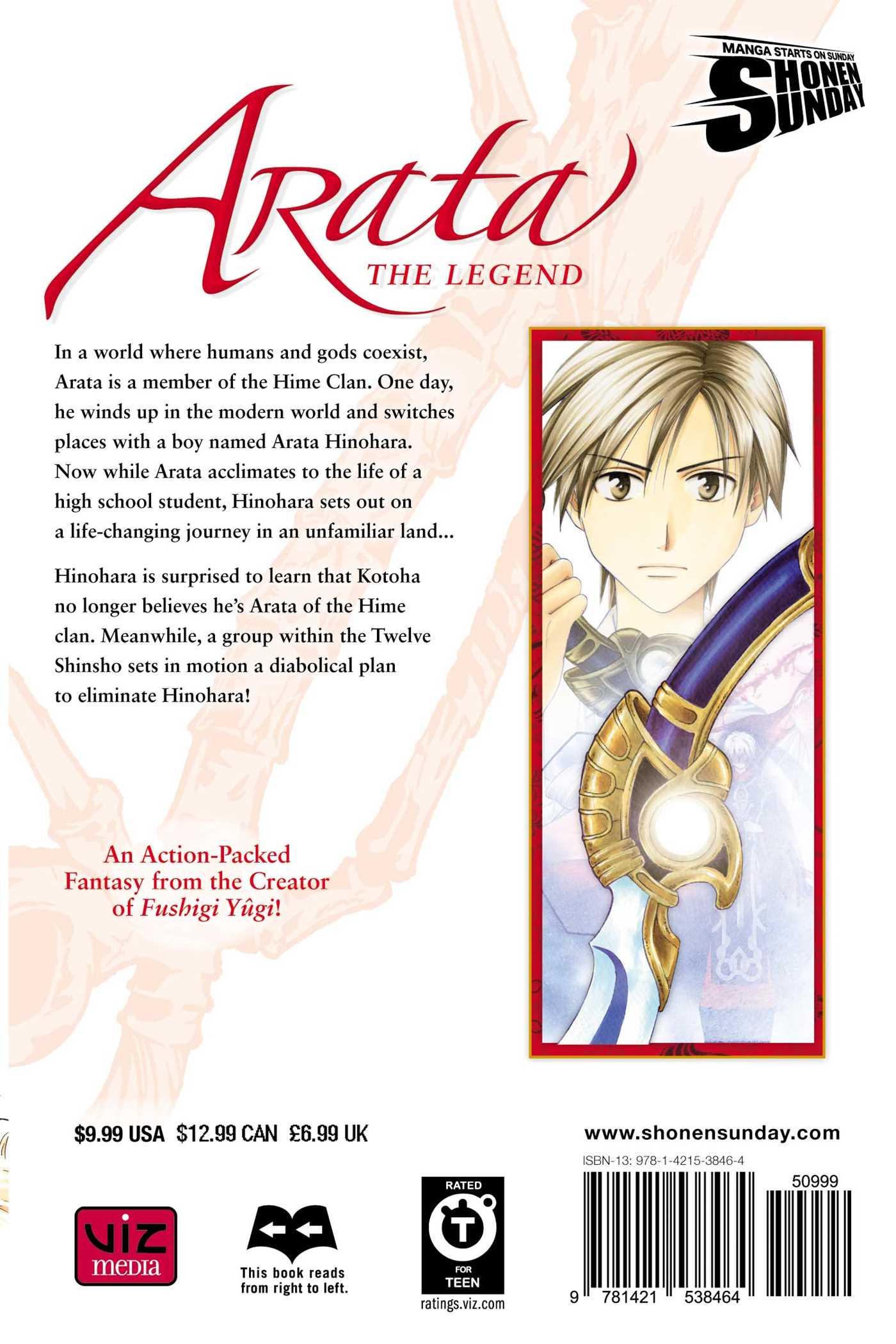 Arata the legend vol 5 9781421538464 hr back