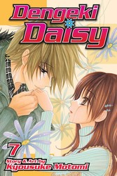 Dengeki Daisy , Vol. 7