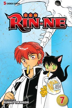 RIN-NE, Vol. 7