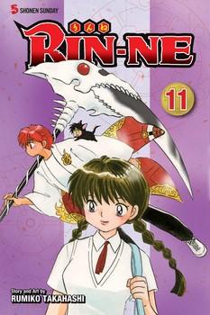 RIN-NE, Vol. 11