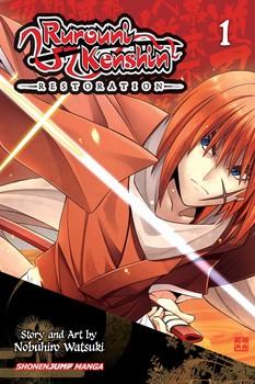 rurouni kenshin movie 1 free download
