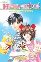Hana-Kimi (3-in-1 Edition), Vol. 7