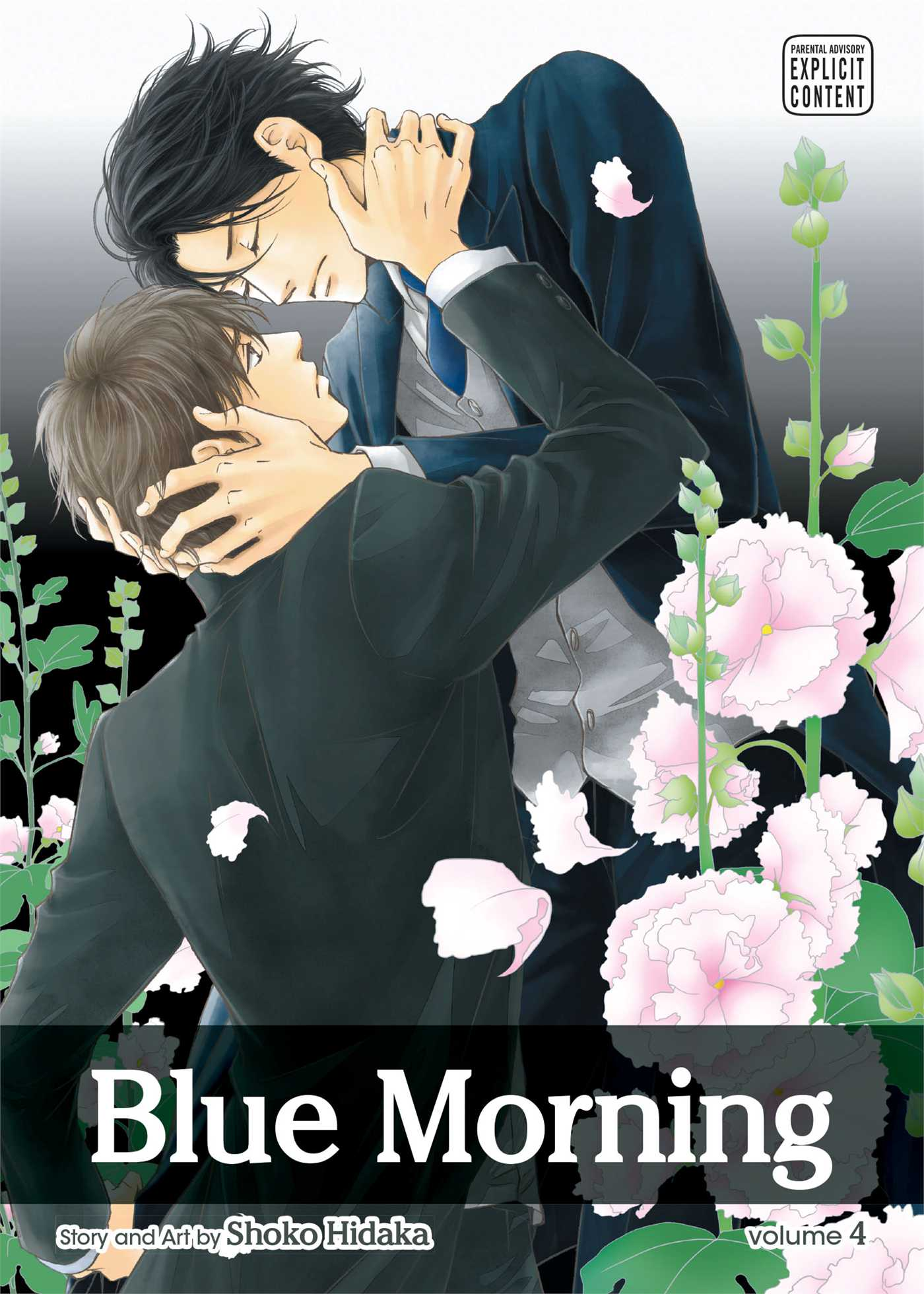 Blue morning vol 4 9781421555553 hr