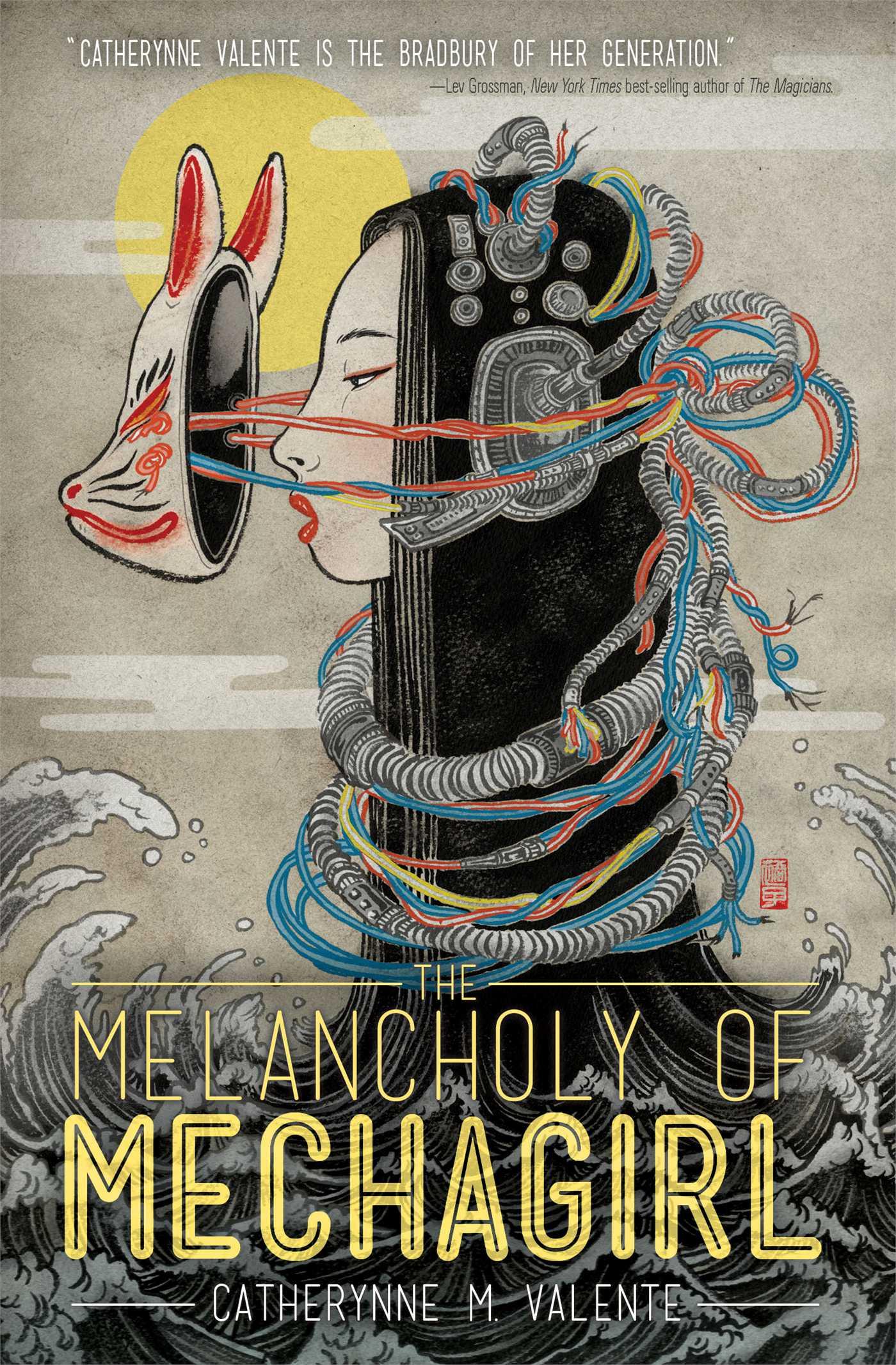 The melancholy of mechagirl 9781421556130 hr