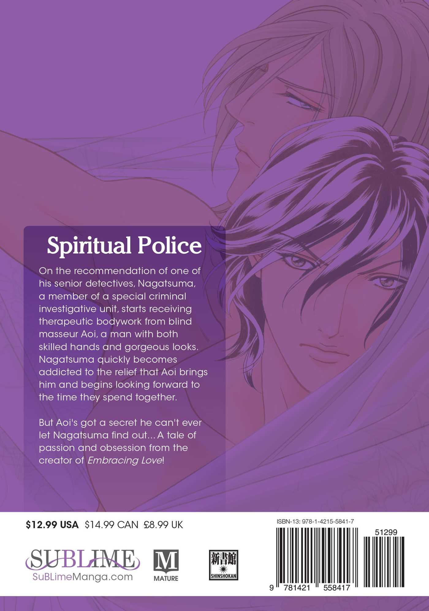 Spiritual police vol 1 9781421558417 hr back