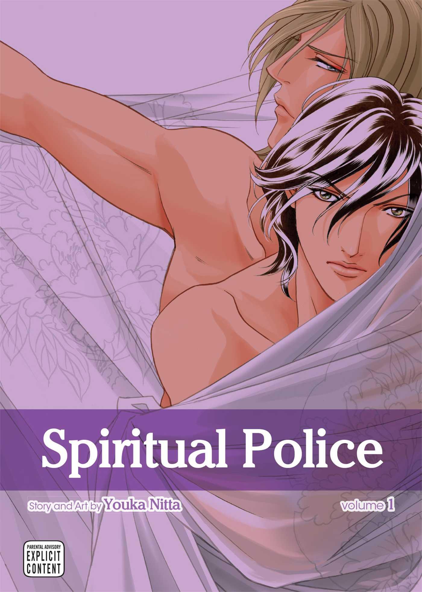 Spiritual police vol 1 9781421558417 hr
