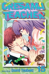 Oresama Teacher , Vol. 15
