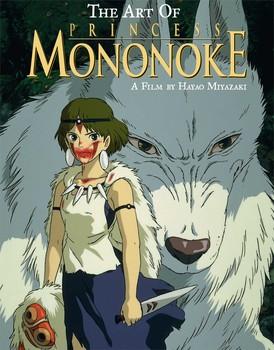 Hayao Miyazaki Art Book