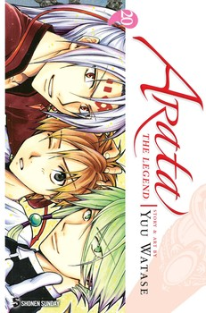 Arata: The Legend, Vol. 20