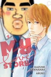 My Love Story!!, Vol. 4