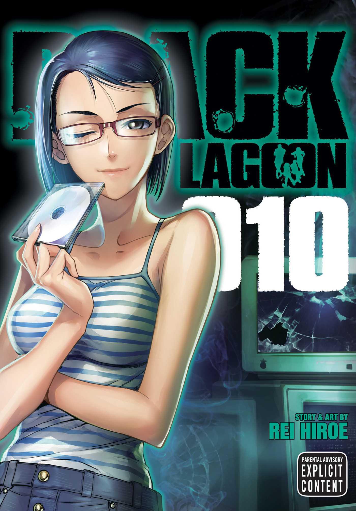 Black Lagoon Tome 1 - Rei Hiroe