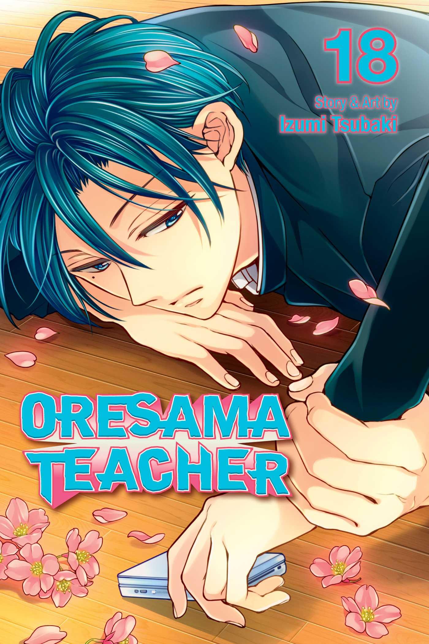 Oresama teacher vol 18 9781421577739 hr