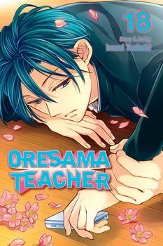 Oresama Teacher , Vol. 18