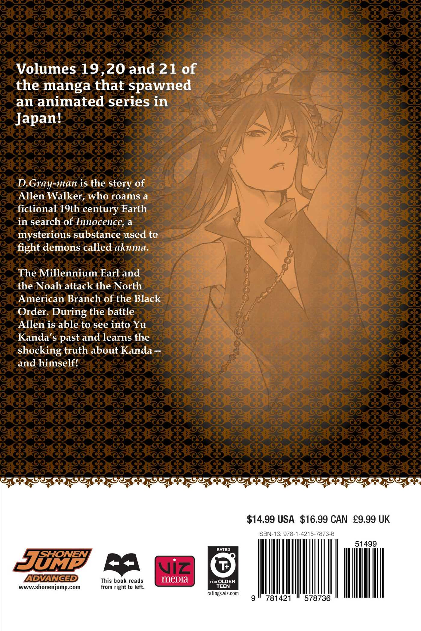 D gray man 3 in 1 edition vol 7 9781421578736 hr back