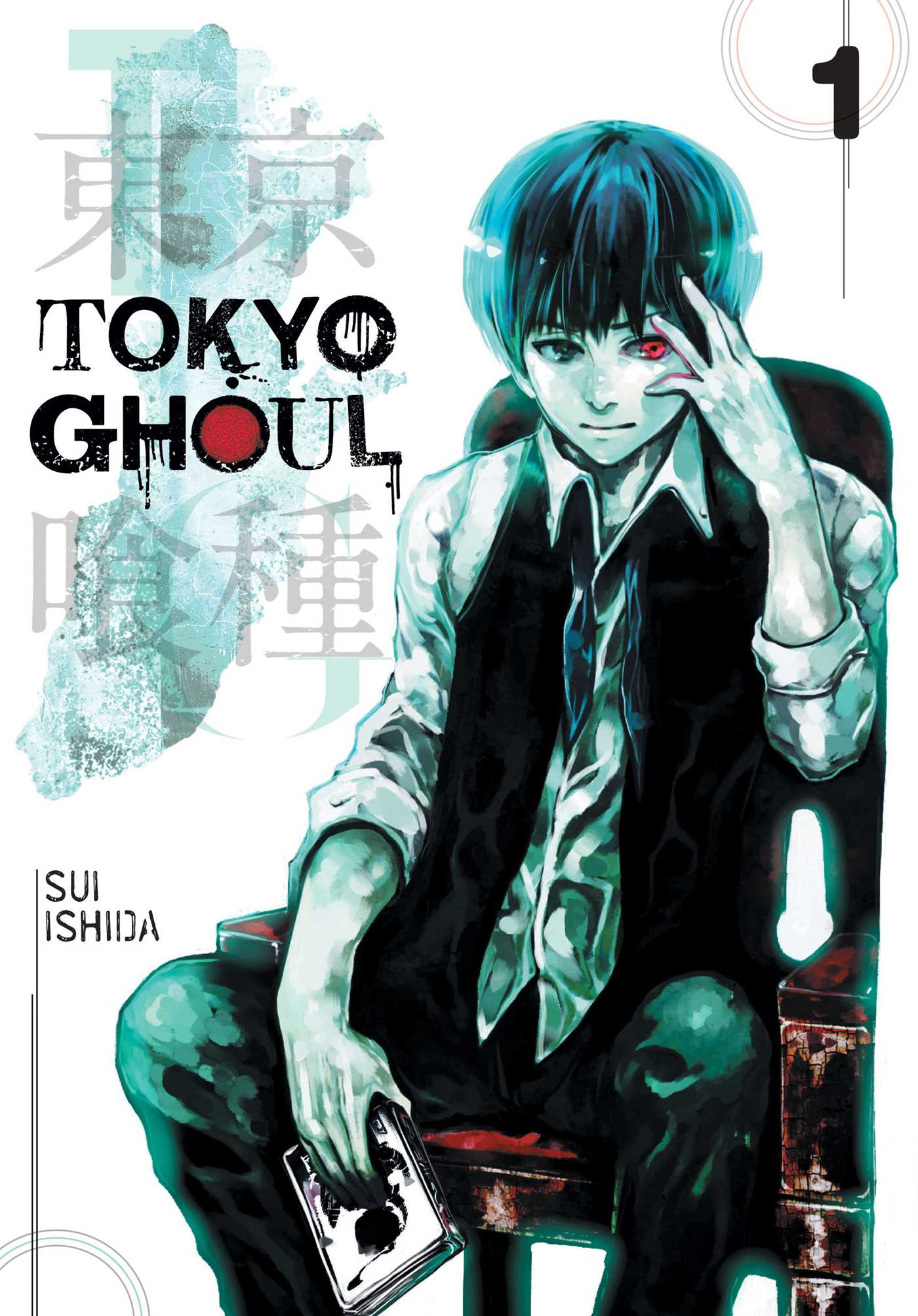 Tokyo Ghoul, Vol  1 | Book by Sui Ishida | Official