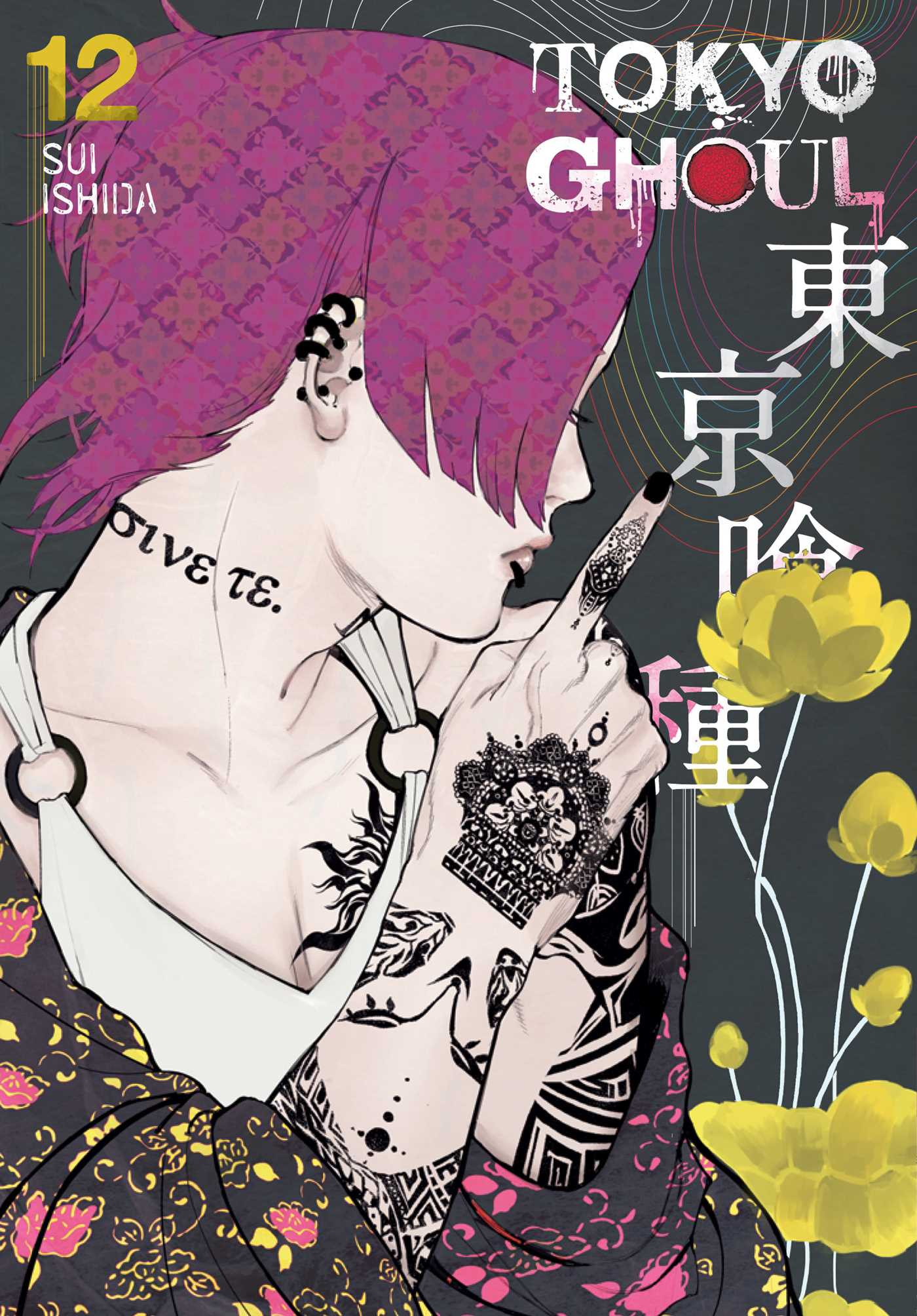 Tokyo Ghoul, Vol  12 | Book by Sui Ishida | Official