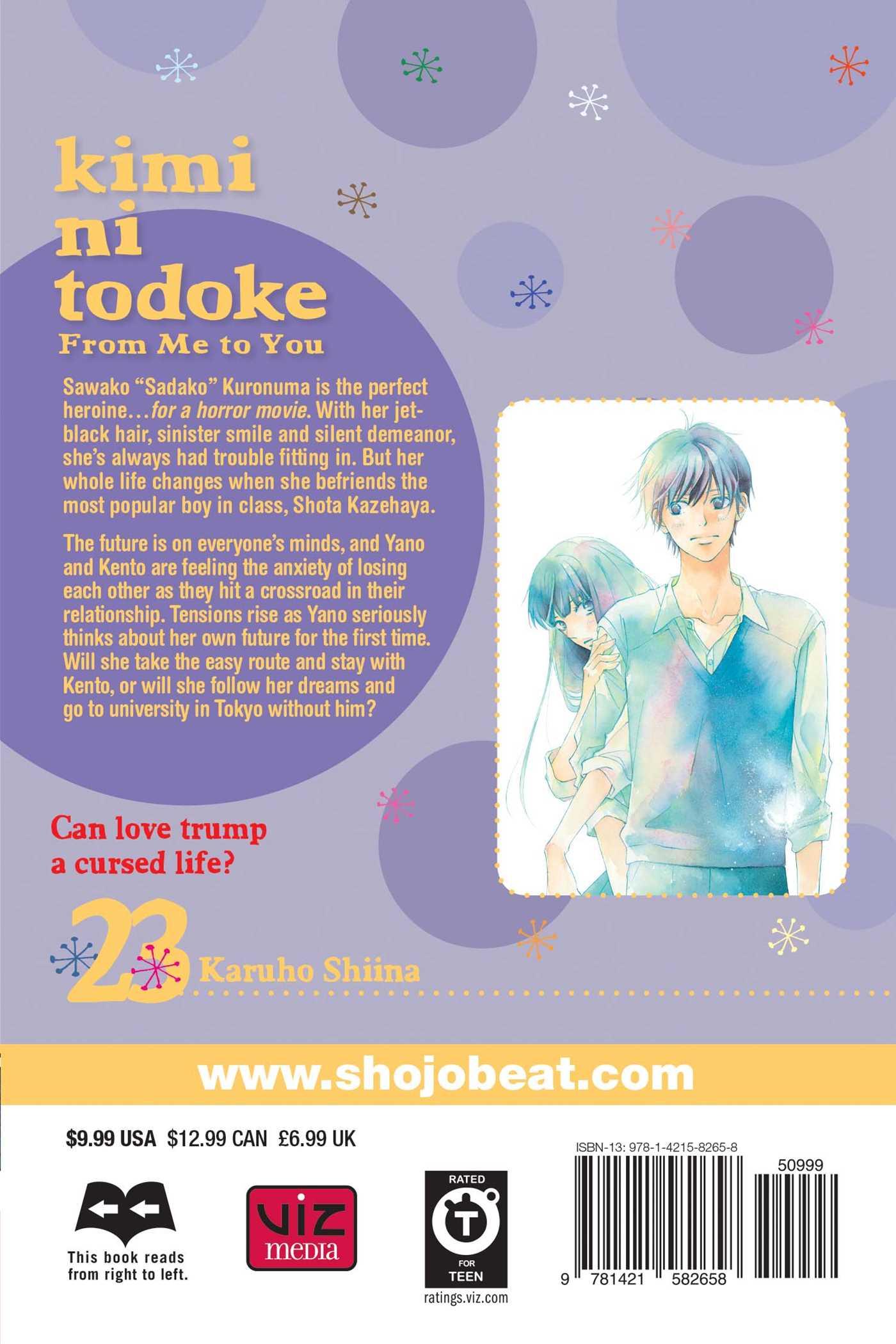 Kimi ni Todoke: From Me to You, Vol. 23