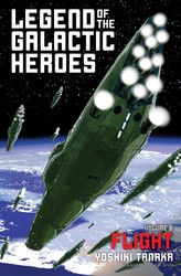 Legend of the Galactic Heroes, Vol. 6