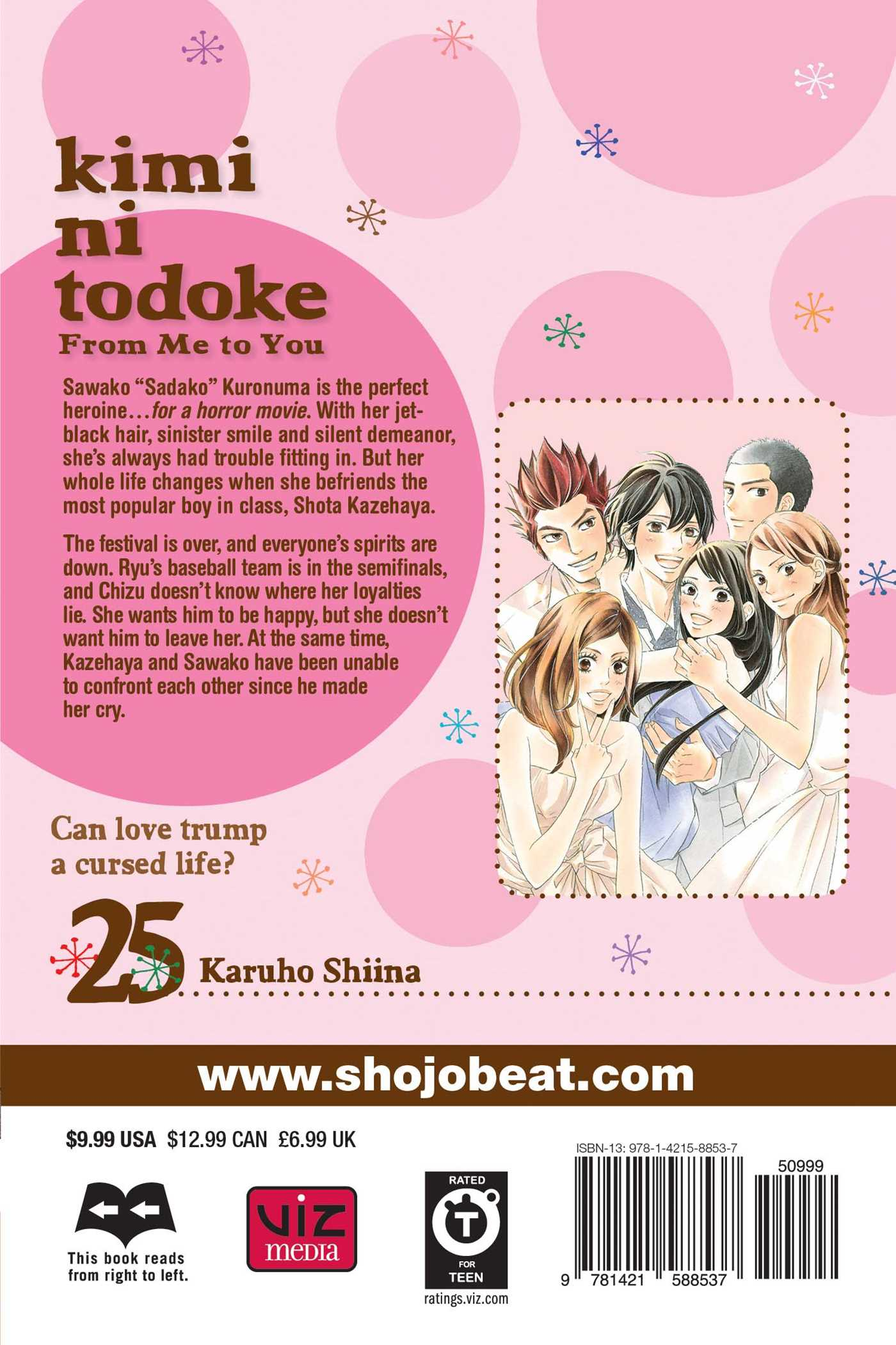 Kimi Ni Todoke From Me To You Vol 25 9781421588537 Hr Back