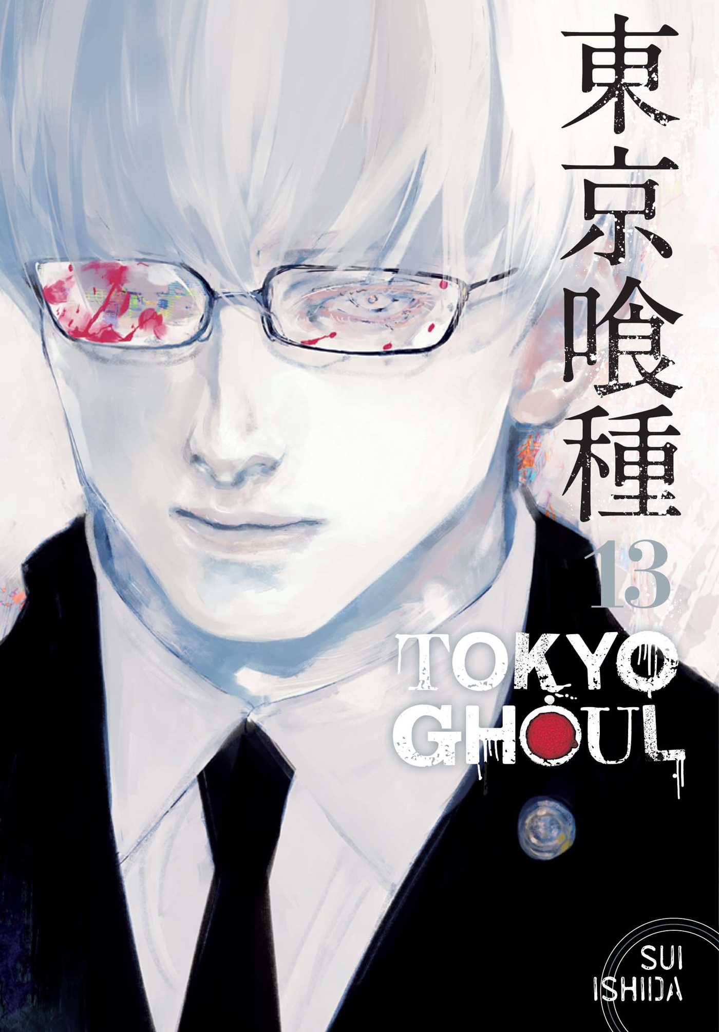 Tokyo Ghoul, Vol  13 | Book by Sui Ishida | Official