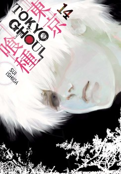 Vol re Tokyo Ghoul 14 by Sui Ishida 9781974704453Brand New