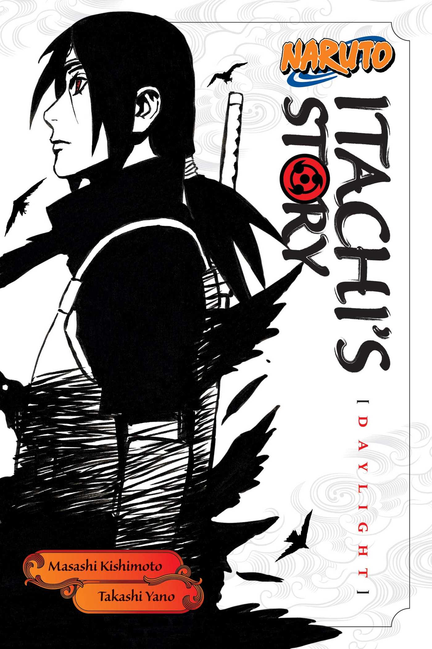 Naruto Itachi S Story Vol 1 Book By Takashi Yano