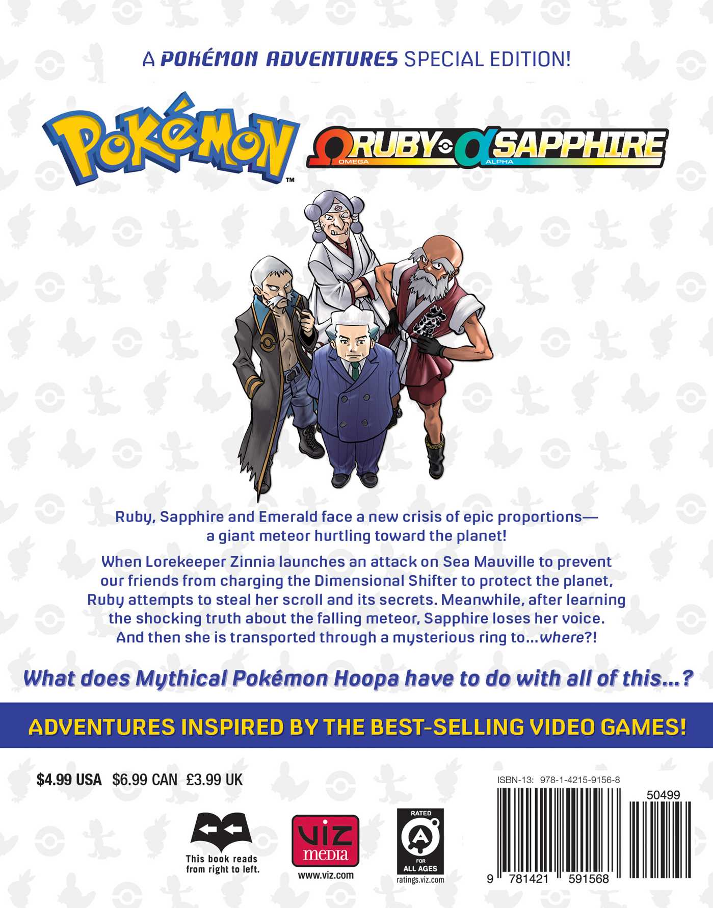 Pokemon omega ruby alpha sapphire vol 3 9781421591568 hr back