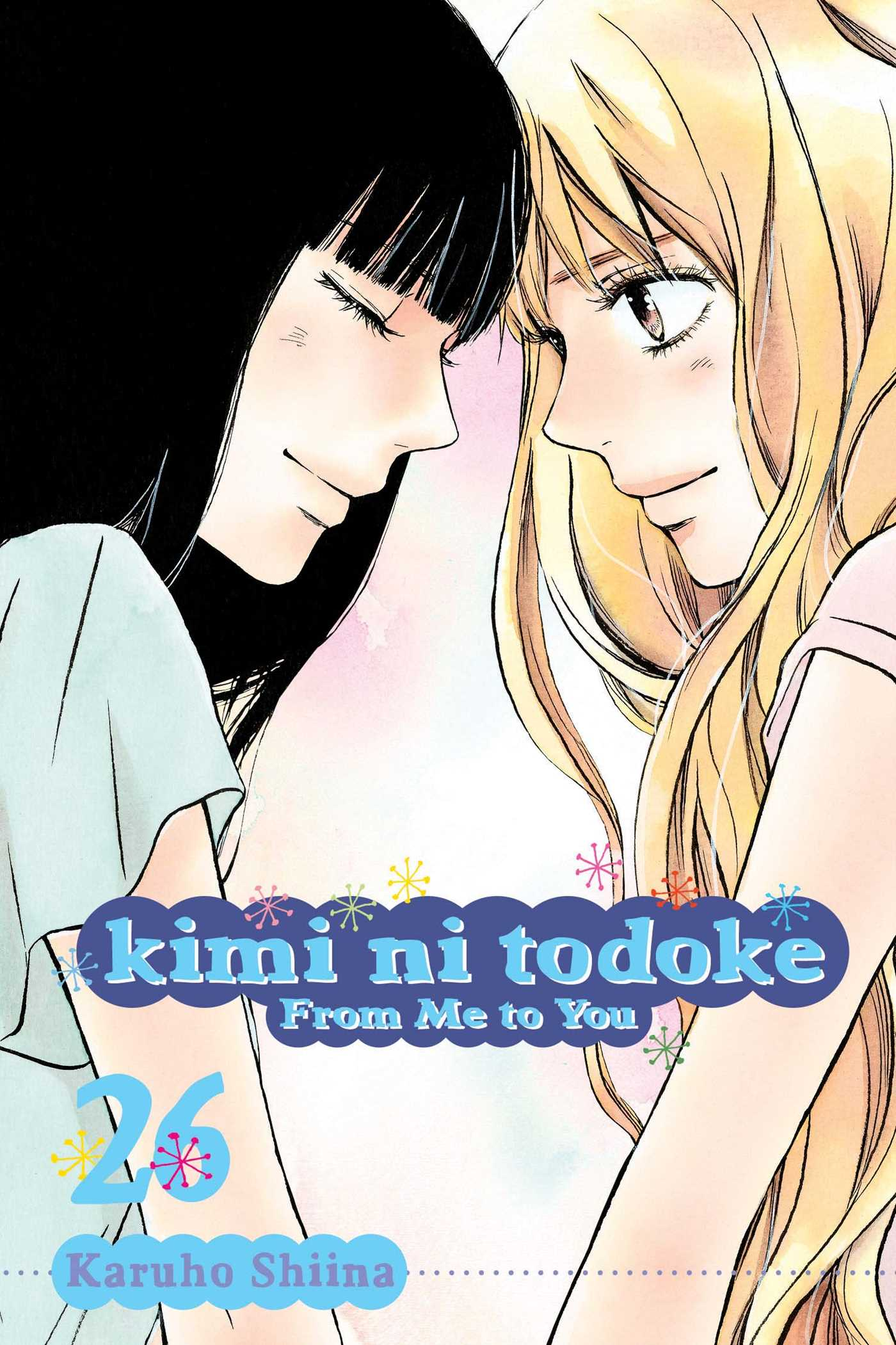 Book Cover Image (jpg): Kimi ni Todoke: From Me to You, Vol. 26