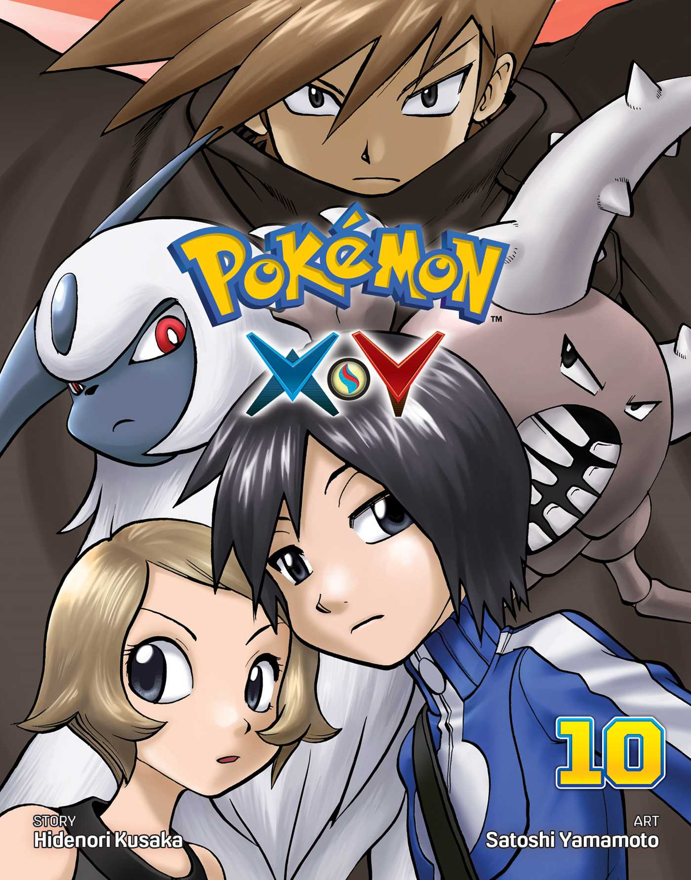 Pok 233 Mon X Y Vol 10 Book By Hidenori Kusaka Satoshi
